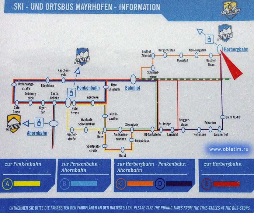 Схема и карта автобусных остановок в Майрхофене