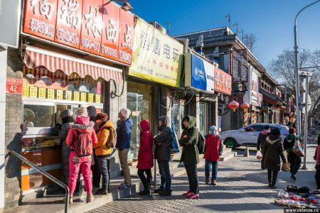 Вкусная пекарня в Пекине