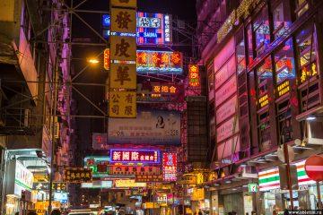 Фотографии ночного Гонконга