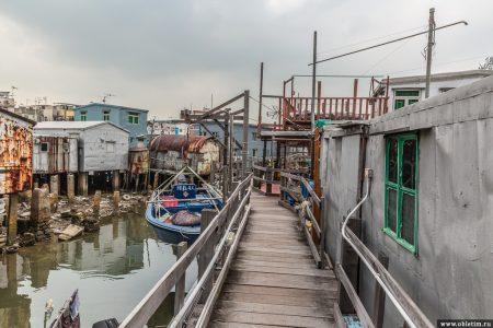 Рыбацкая деревня в Гонконге (остров Лантау)