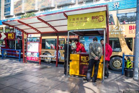 Экскурсионный автобус в Шанхае