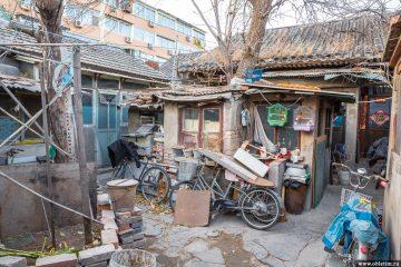 Хутуны – средневековый тип жилья в Пекине