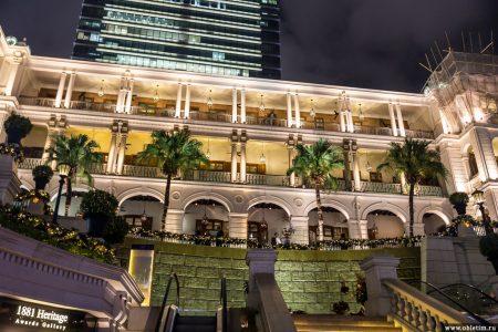 Район Tsim Sha Tsui в Гонконге