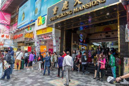 Отели, хостелы и проживание в Гонконге