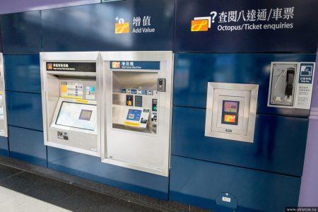 Универсальная платежная карта Октопус (Octopus cards) в Гонконге