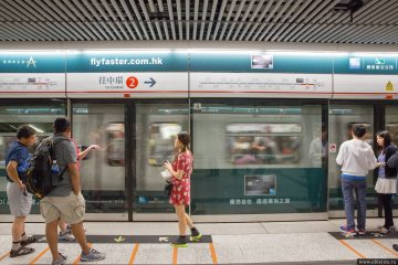 Ориентируемся в метро Гонконга