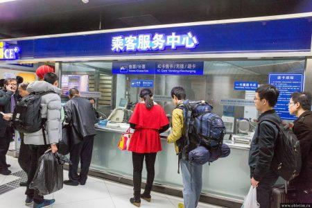 Как доехать из аэропорта Пекина в центр города