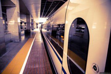 Железнодорожный вокзал Шанхая