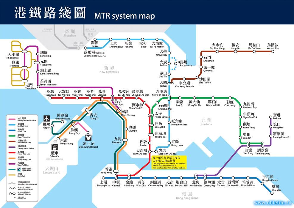 hongkong_metro