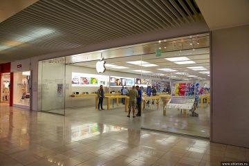 Apple Store в Ницце (Cap 3000)