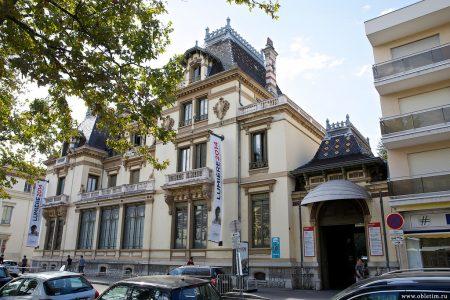Музей-институт братьев Люмьер (Institut Lumière)