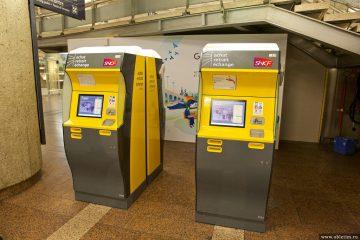 Как купить билет на поезд во Франции