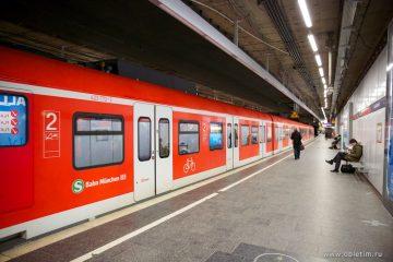 Общественный транспорт и метро Мюнхена