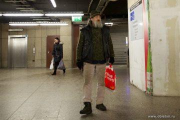 Бездомные в Мюнхене