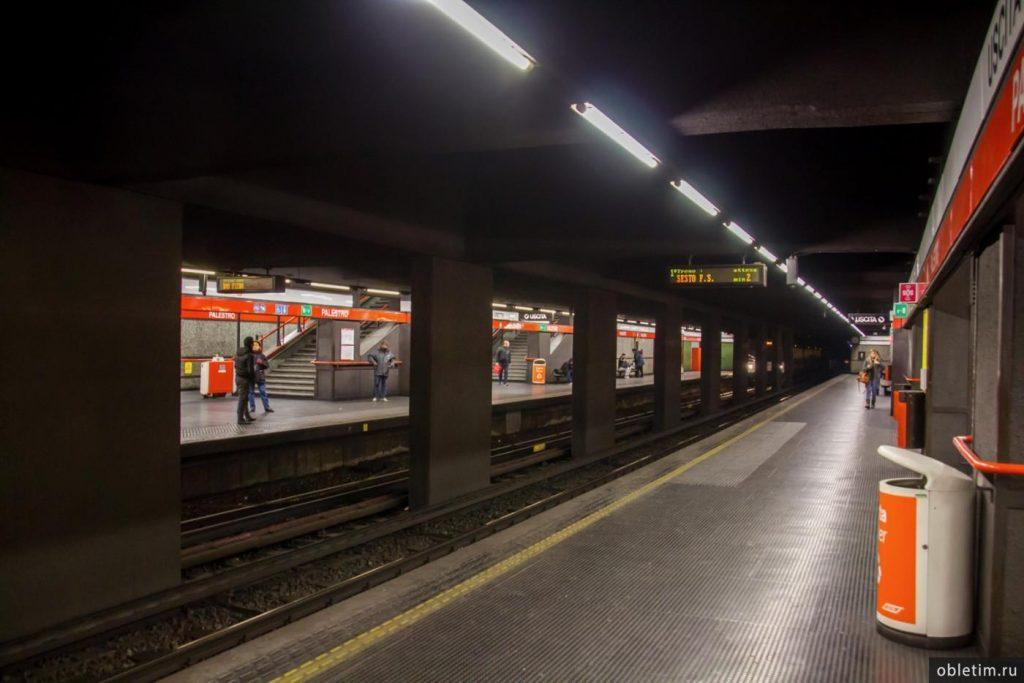 Метро Милан