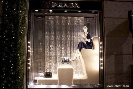 Милан – город для шопинга – Золотой четырёхугольник