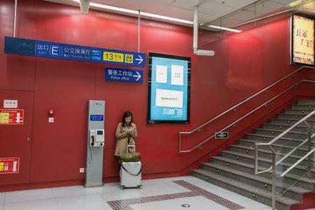 Интернет в Китае: что необходимо знать туристу