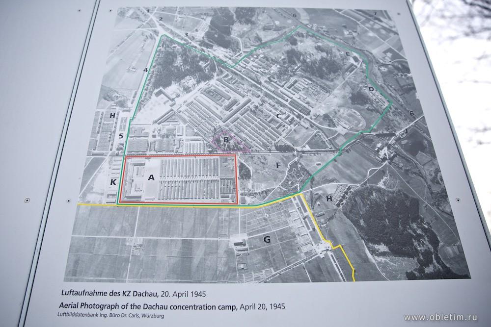 Карта концлагеря Дахау.