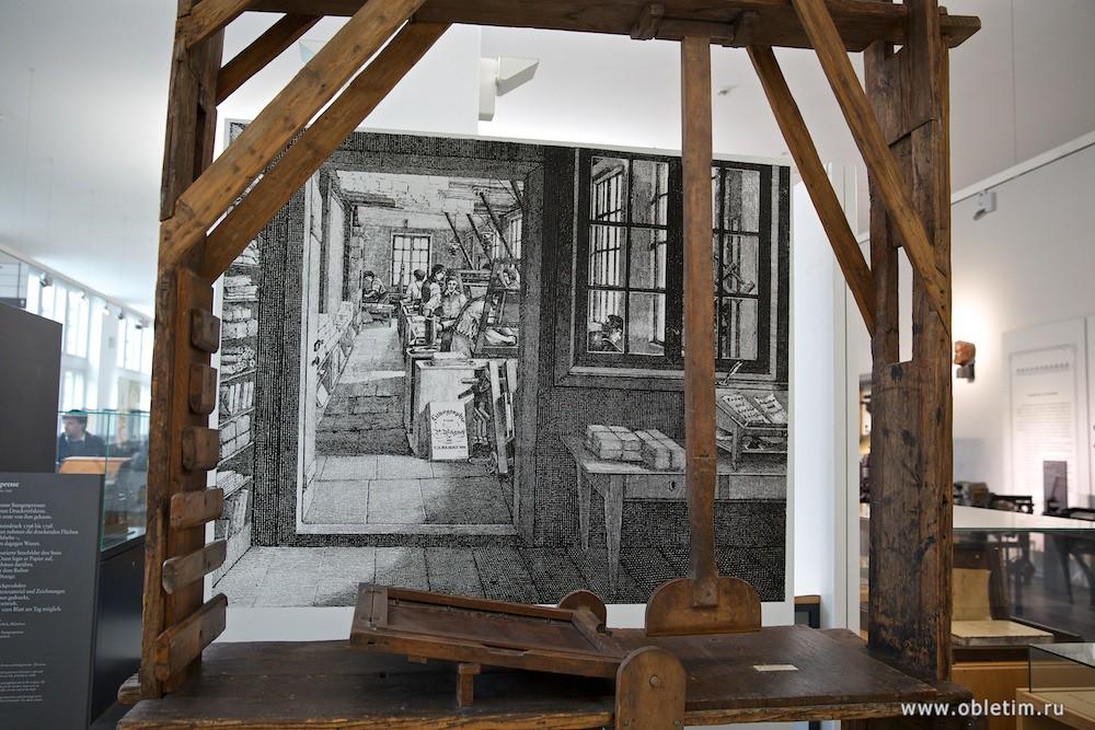 Немецкий музей - печать