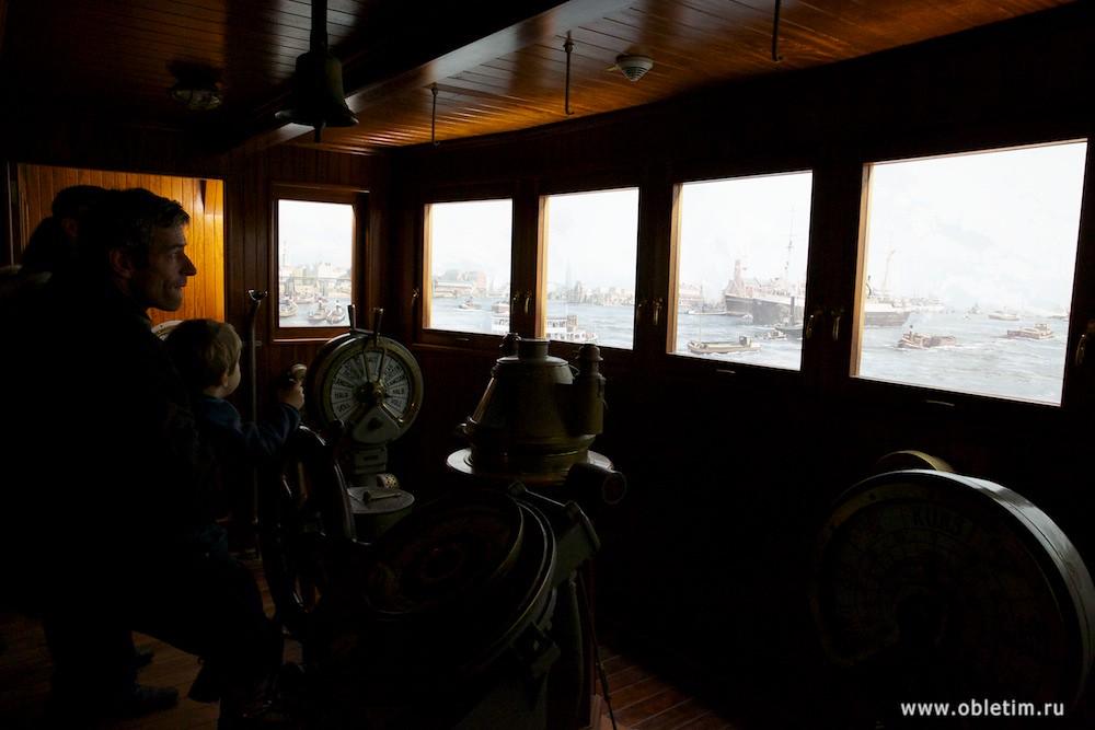 Немецкий музей - Капитанский мостик