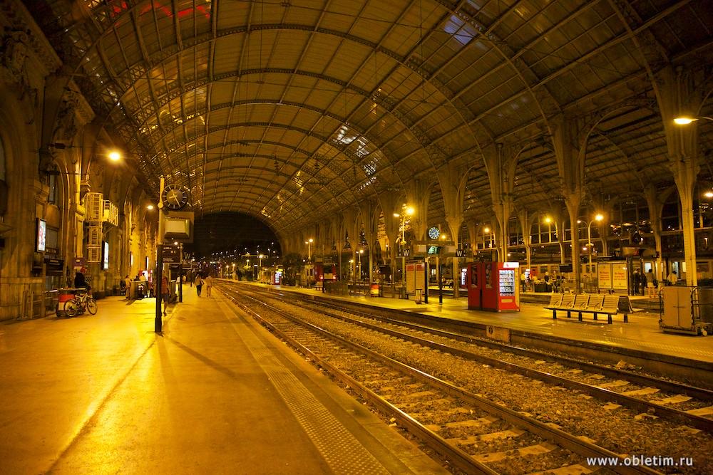 Железнодорожный вокзал в Ницце