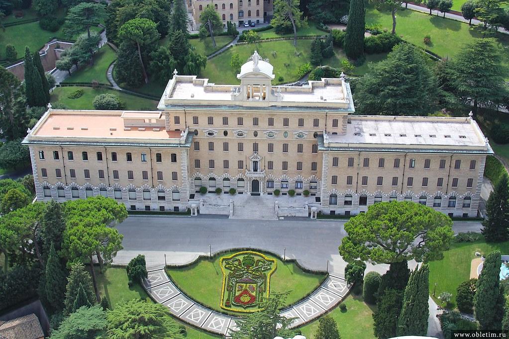 Дворец правительства Ватикан