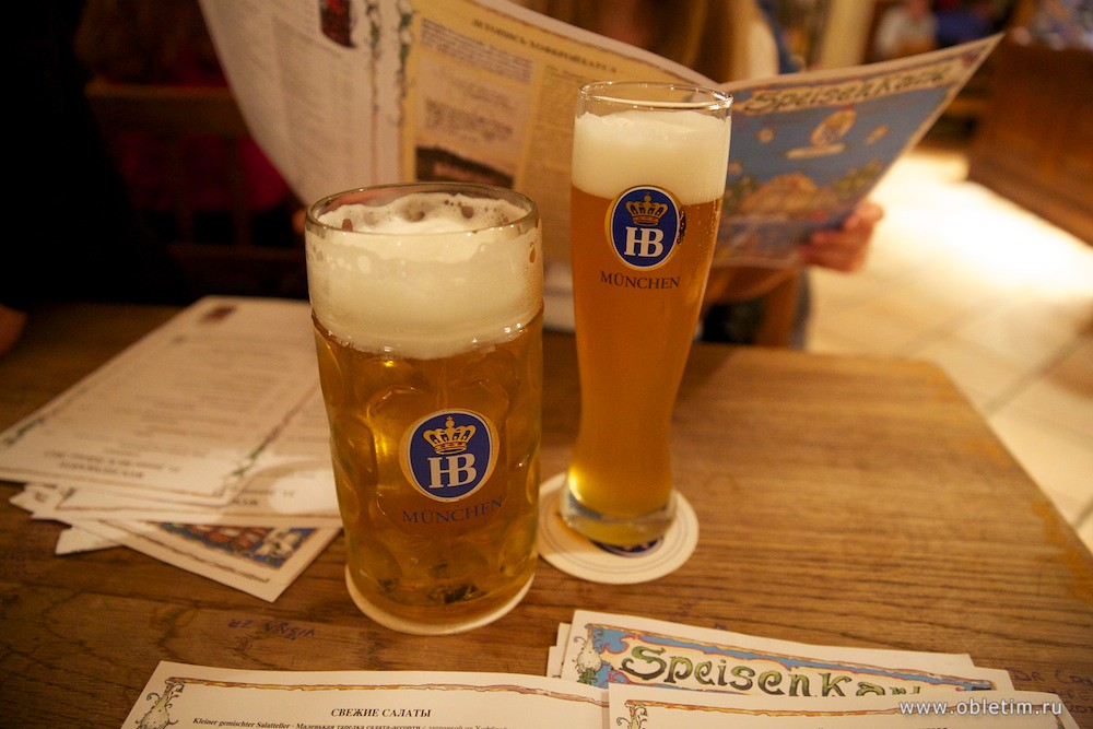 пивоварня Хофбройхаус