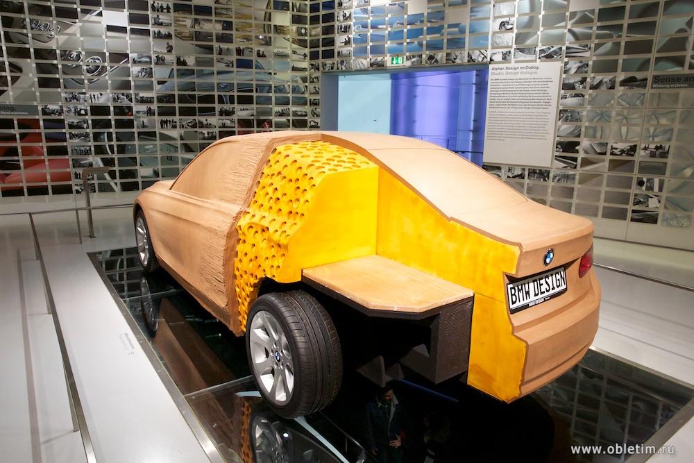 Разработка модели BMW