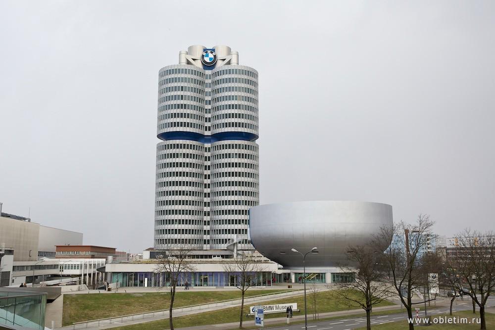 Здание музея BMW