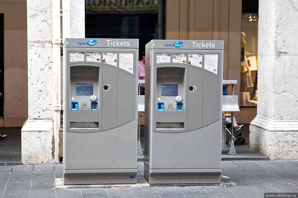 Автомат продажи билетов