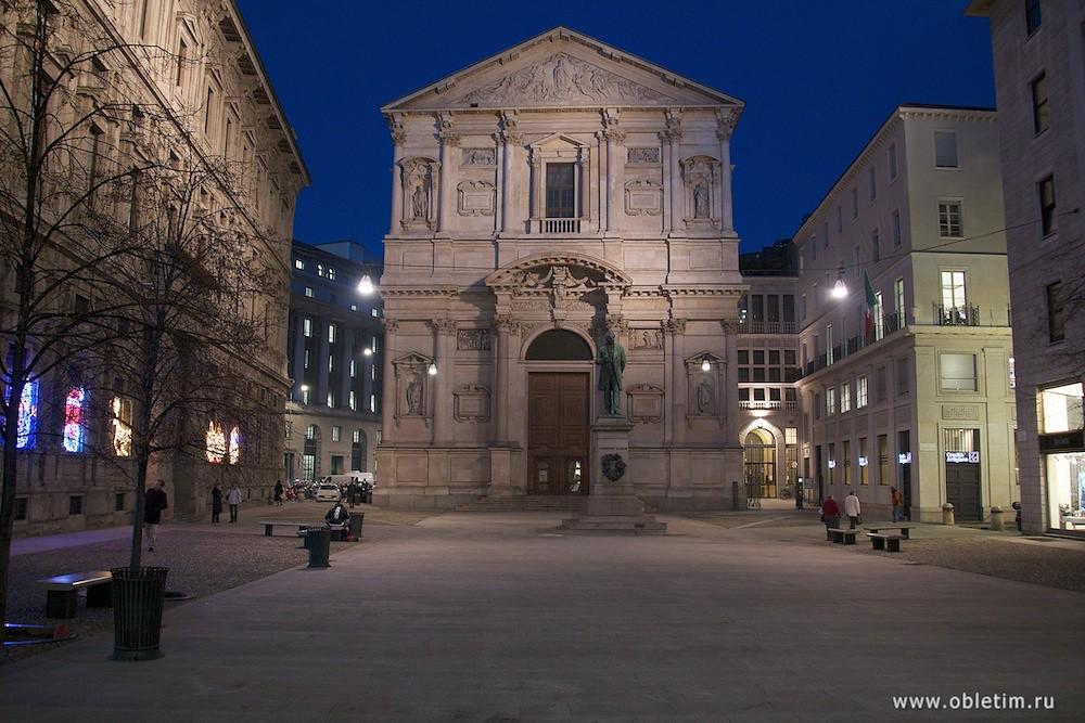 Золотой четырёхугольник в Милане