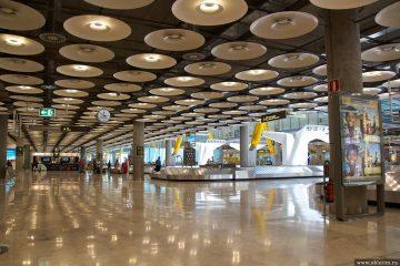 Как добраться из аэропорта Мадрида (Барахас) в центр города?