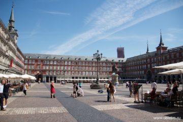 Площади, улицы и переулки Мадрида