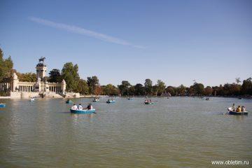 Парк Ретиро (Parque del Retiro)