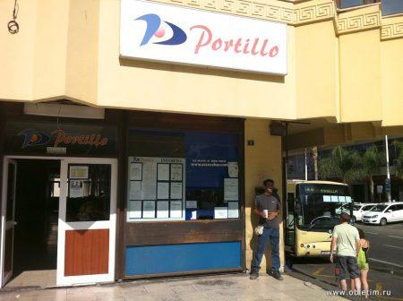 Как добраться в Марбелью из Фуэнхиролы