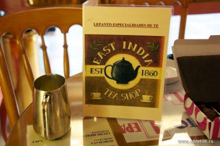 Кафе Lepanto