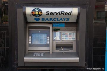 Что делать если банкомат не выдал деньги?