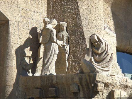 Саграда Фамилия (Храм Святого Семейства)