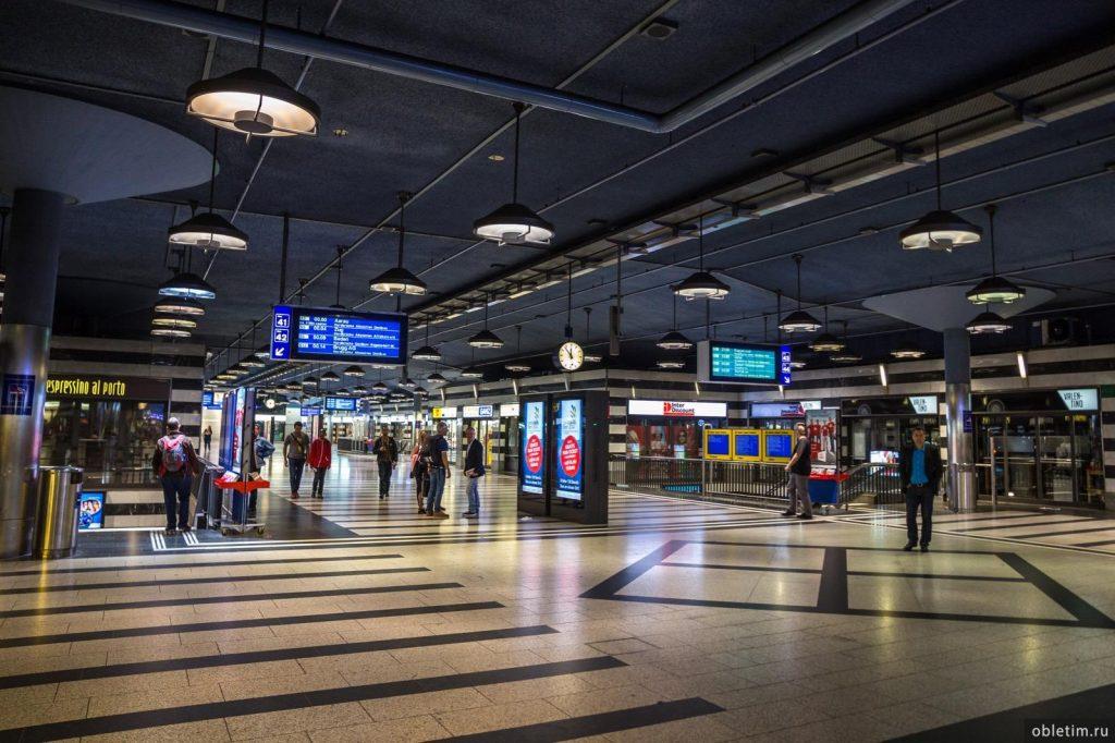 Спуск к поездам на вокзале Zucih HB