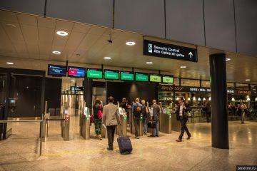 Вылет из аэропорта Цюрих