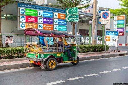 Такси и тук-туки в Бангкоке