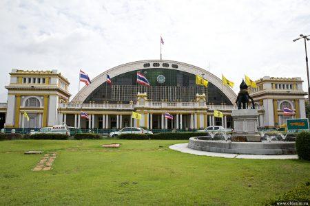Железнодорожный вокзал Хуа Лампонг в Бангкоке