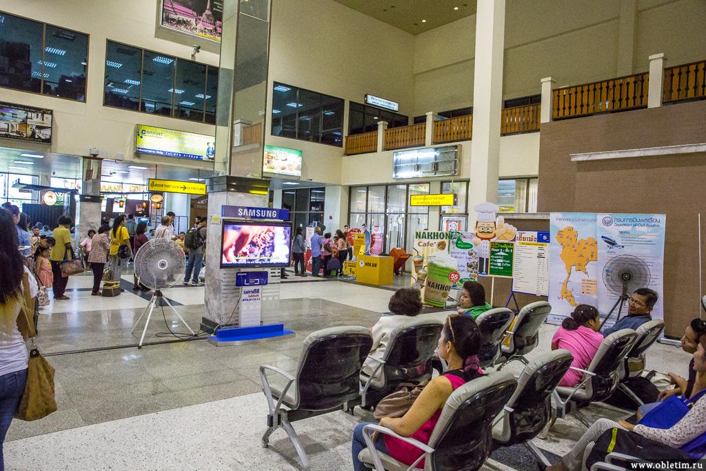 Как добраться из бангкока на острова